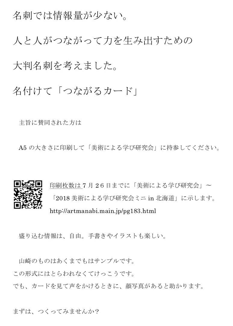 b0068572_20033932.jpg