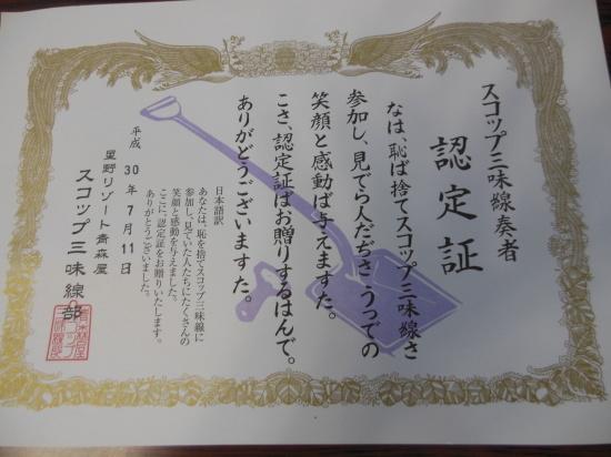 青森_e0040673_16031454.jpg