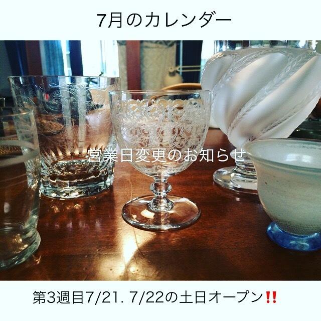 7月の営業日 変更のお知らせ_e0315178_10484697.jpeg