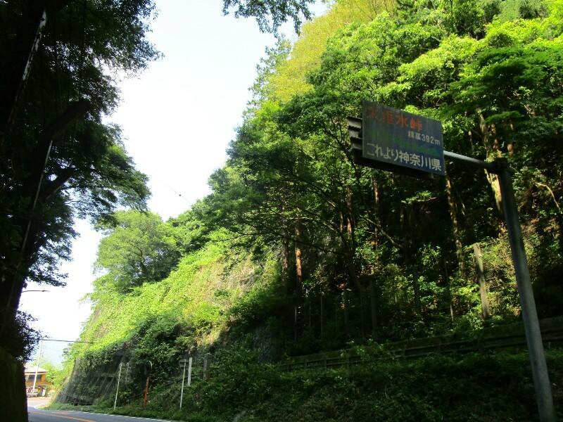 85日目【多摩−甲府】甲州街道は暑かった_e0201281_22025475.jpg