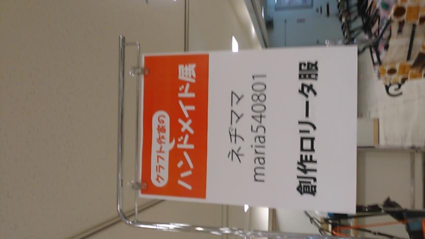 最終日の顔ぶれ!_e0140109_958261.jpg