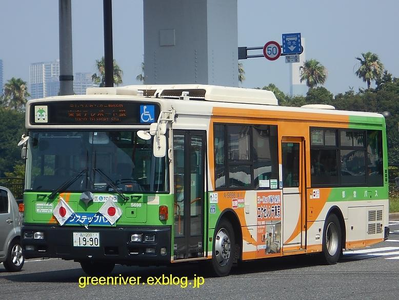 東京都交通局 A-S698 【エクセレンテ】_e0004218_20423421.jpg