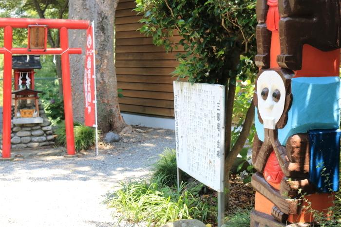 【甲斐の猿橋】 長野合宿 - 1-_f0348831_17475194.jpg