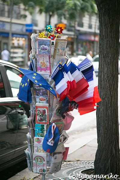 フランス、優勝しちゃいましたね♪_c0024345_18045005.jpg