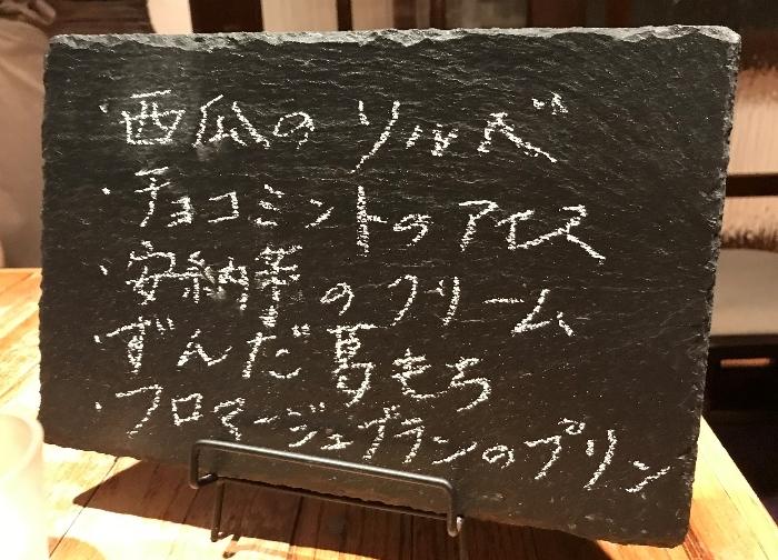 salle de Makino_e0360552_00123639.jpg