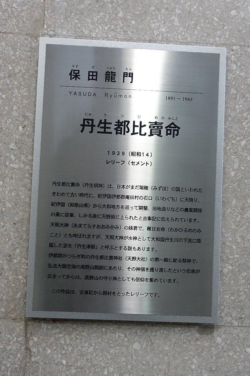 和歌山県庁_c0112559_08091023.jpg