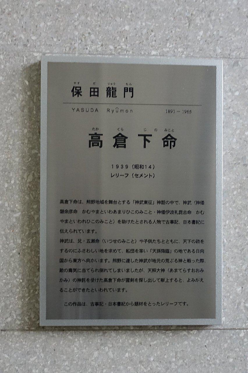 和歌山県庁_c0112559_08141042.jpg