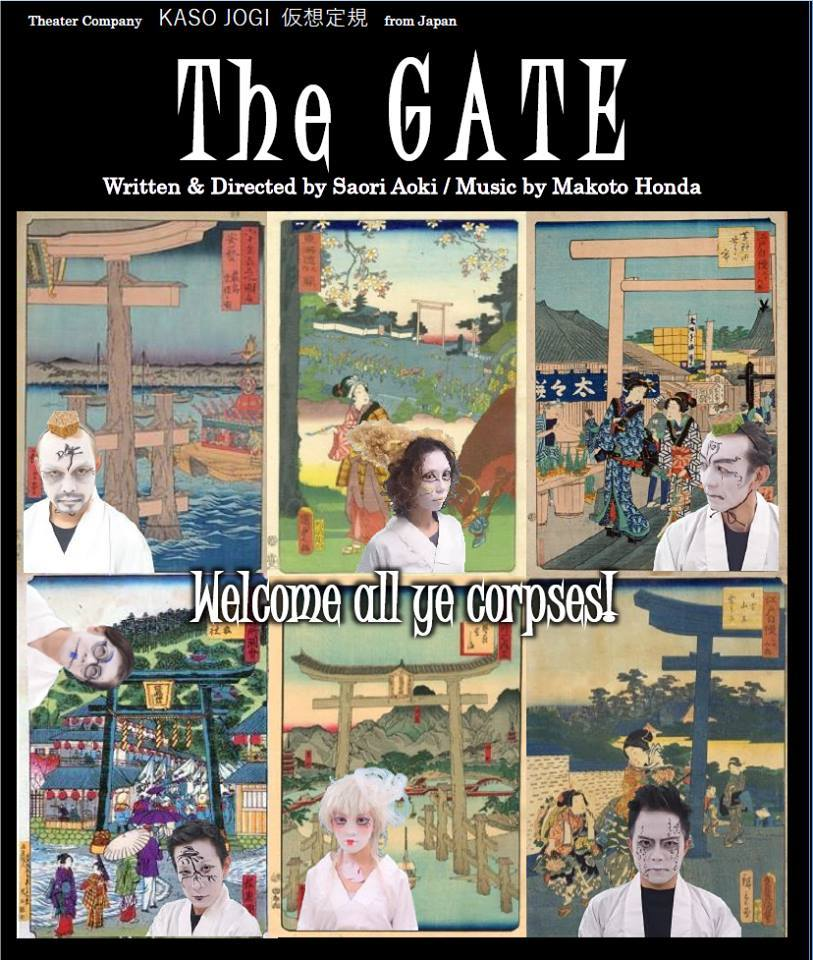 仮想定規 KASO JOGI『The GATE』@Edinburgh Fringe 2018_d0388376_02073983.jpg