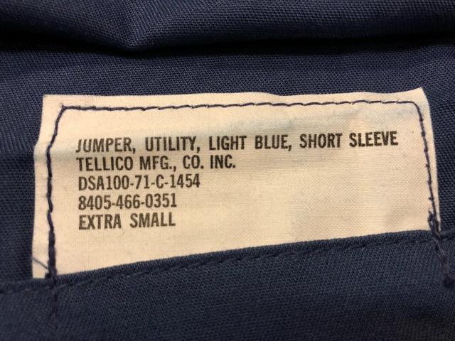 "NOS U.S.Navy \""JUMPERS, UTILITY, LIGHT BLUE\""!!(大阪アメ村店)_c0078587_22151833.jpg"