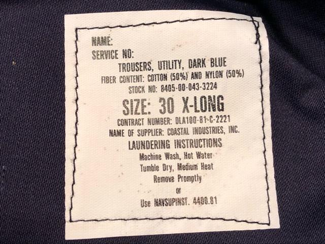 "NOS U.S.Navy \""JUMPERS, UTILITY, LIGHT BLUE\""!!(大阪アメ村店)_c0078587_22215042.jpg"