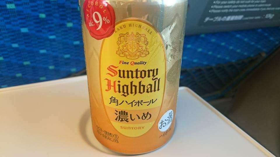 あるいは酒でいっぱいの海_c0202101_09583638.jpeg