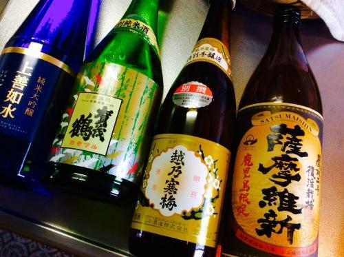 あるいは酒でいっぱいの海_c0202101_09585356.jpeg