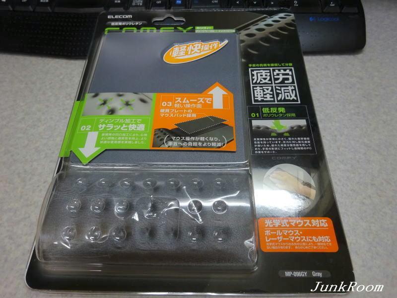 e0083004_09190149.jpg