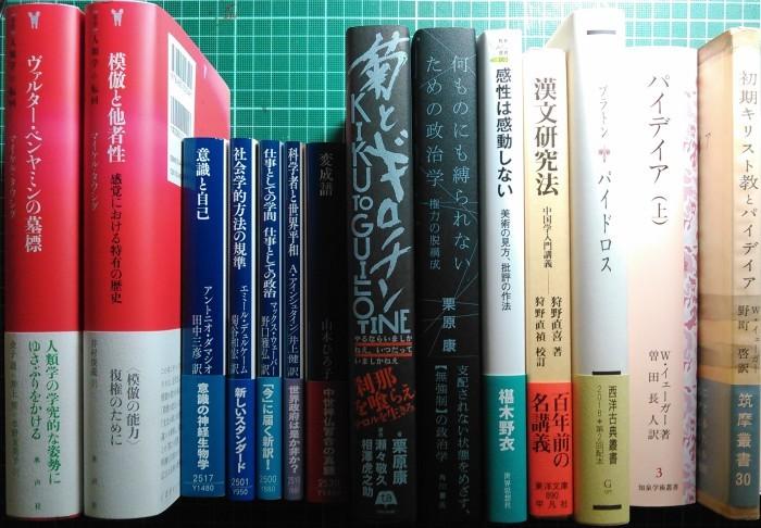 注目新刊:ついに刊行、イェーガー『パイデイア』、まず第Ⅰ~Ⅱ部収録の上巻から、ほか_a0018105_00471094.jpg