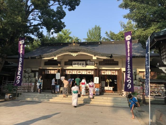 高校生サマー合宿 2日目は阿蘇・熊本へ!_d0116009_11324620.jpg