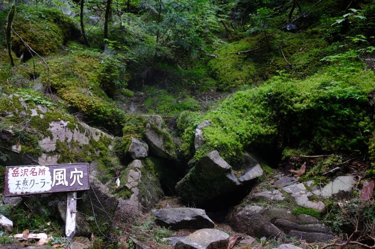 一人登山 前穂高岳 奥穂高岳_e0000910_08302884.jpg
