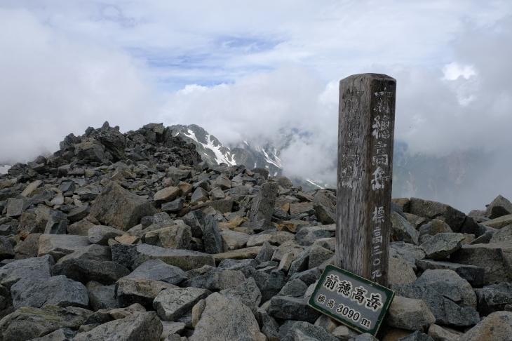 一人登山 前穂高岳 奥穂高岳_e0000910_09171952.jpg