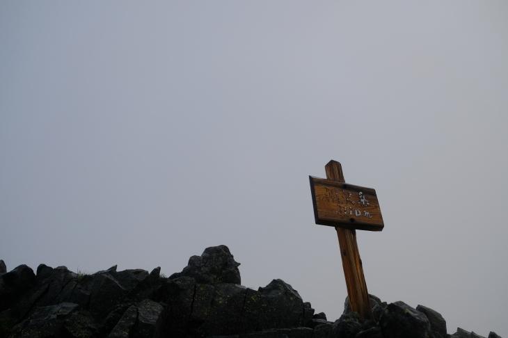一人登山 前穂高岳 奥穂高岳_e0000910_09592086.jpg