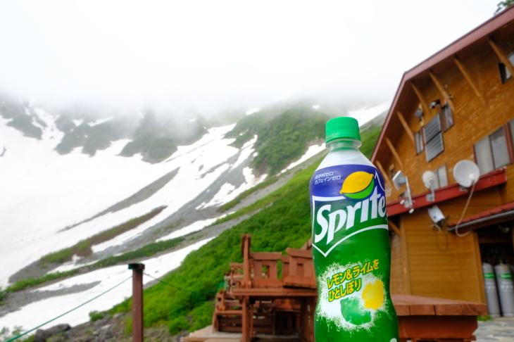 一人登山 前穂高岳 奥穂高岳_e0000910_10013353.jpg