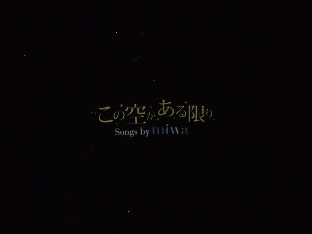 富士川楽座のプラネタリウムがリニューアルオープン!_f0141310_07204286.jpg