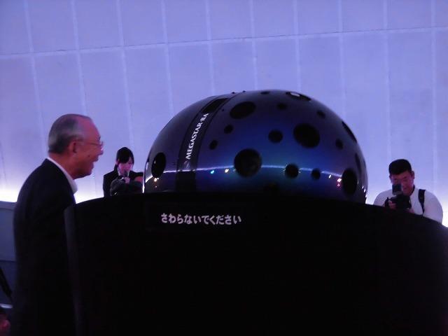 富士川楽座のプラネタリウムがリニューアルオープン!_f0141310_07212440.jpg