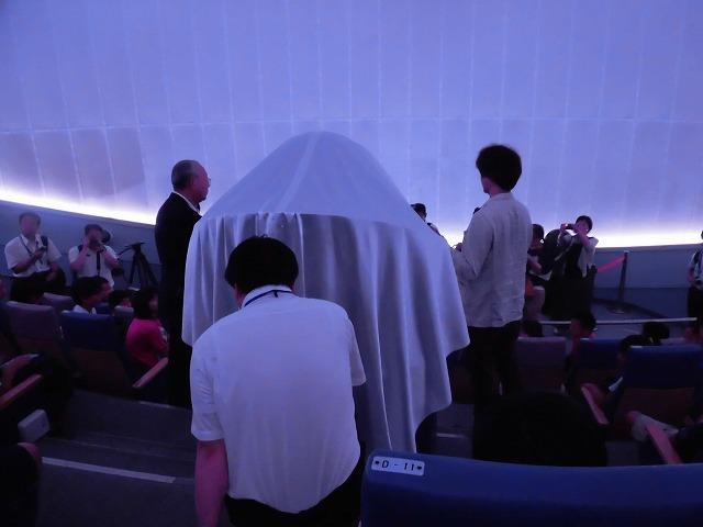 富士川楽座のプラネタリウムがリニューアルオープン!_f0141310_07214446.jpg