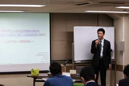5月の勉強会報告_e0230111_13485280.jpg