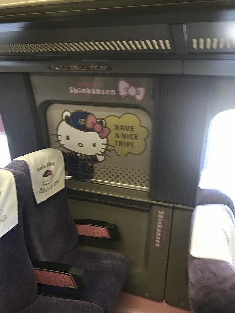 キティちゃん新幹線!_d0177220_13425302.jpg