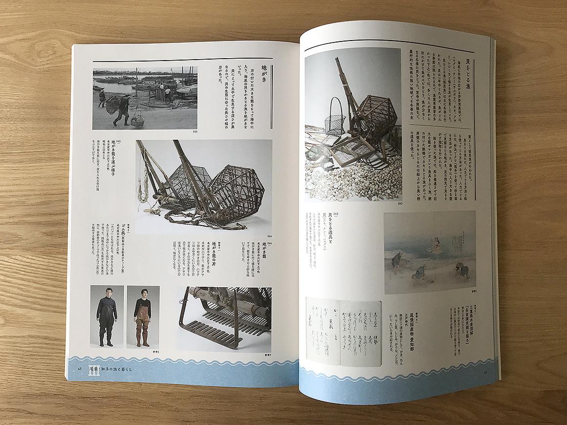 WORKS|海たび_e0206124_12183696.jpg
