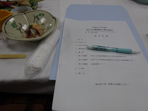 某団体の総会に_c0111229_20431231.jpg