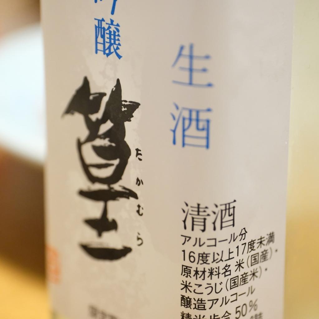 冷酒&冷奴_f0050534_19480227.jpg