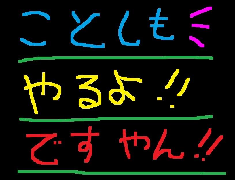 f0056935_17422720.jpg