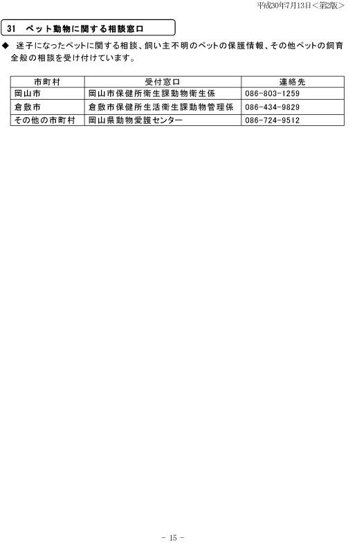 b0211845_12233115.jpg