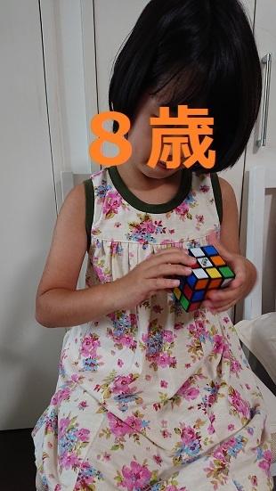 c0094358_05414270.jpg