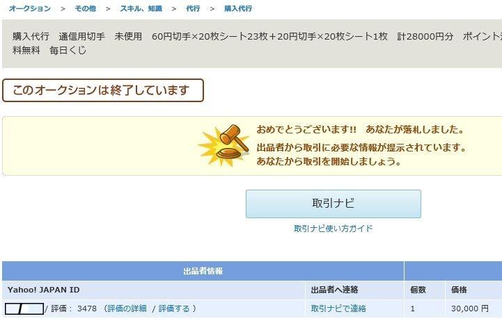 f0043161_03495872.jpg