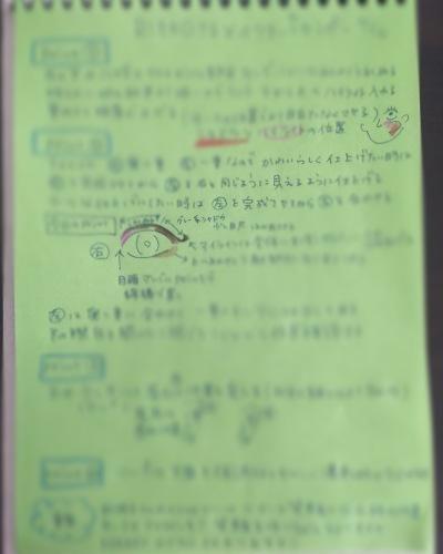f0223361_12112135.jpeg