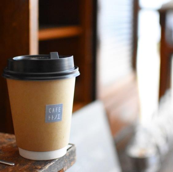出張カフェのお知らせ。_a0325273_10575709.jpg