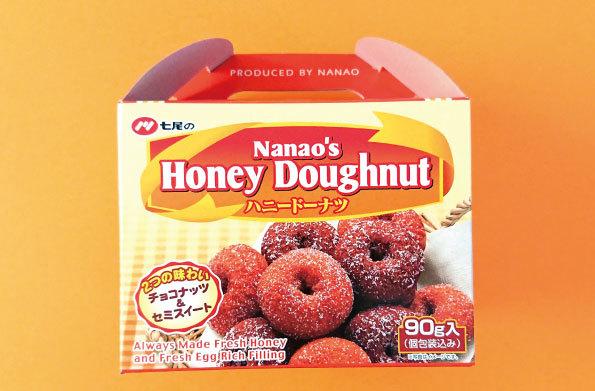 【袋ドーナツ】七尾製菓「ハニードーナツ」【ミニサイズだよ〜】_d0272182_22033903.jpg