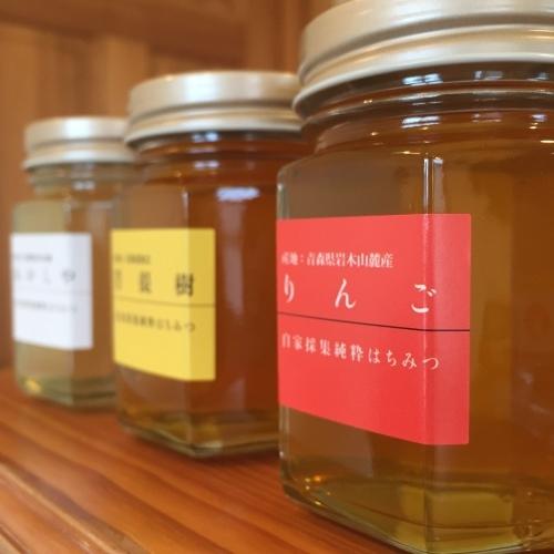 貴重な蜂蜜 岩木山養蜂さんから少量の入荷です_a0134394_10020845.jpeg