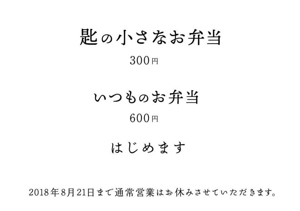 c0365602_17315967.jpg