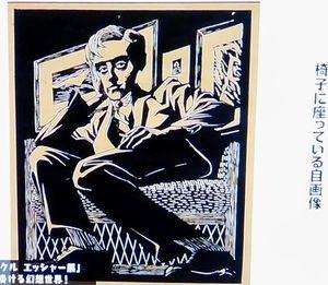ぶらぶら美術館博物館#276 @上野の森美術館_b0044404_23305117.jpg