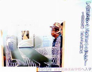 ぶらぶら美術館博物館#276 @上野の森美術館_b0044404_23313063.jpg