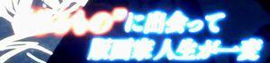 ぶらぶら美術館博物館#276 @上野の森美術館_b0044404_23470743.jpg