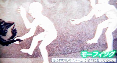 ぶらぶら美術館博物館#276 @上野の森美術館_b0044404_23591151.jpg