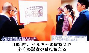ぶらぶら美術館博物館#276 @上野の森美術館_b0044404_23594255.jpg