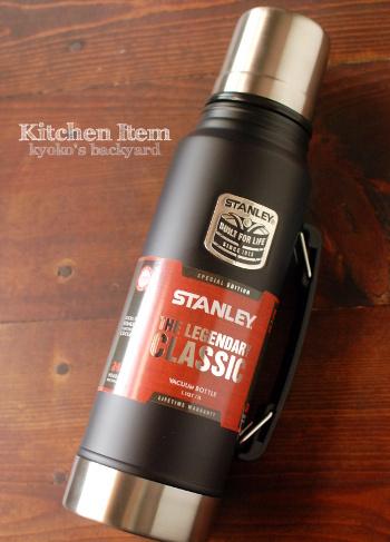 スタンレーの水筒他、最近買ったキッチン用品_b0253205_04375354.jpg