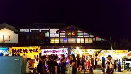 塩沢祭りと山口建築工業見学会、1日目‼_a0128408_17594931.jpg