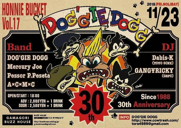 ~DOG\'GIE DOGG presents~ Honnie Bucket vol.17_b0123708_21432252.jpg