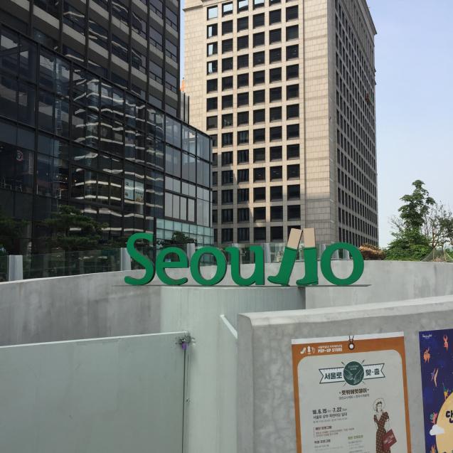 18年6月ソウル10☆フォトジェニックな遊歩道_d0285416_21382798.jpg