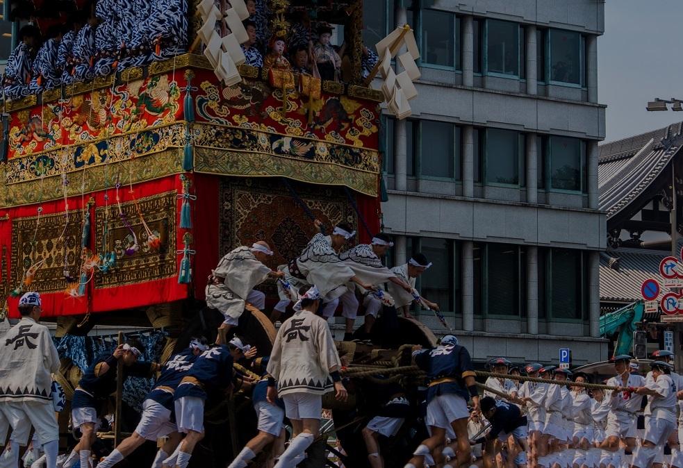 祇園祭前祭~山鉾巡行(長刀鉾~芦刈山まで)_e0363038_19522729.jpg